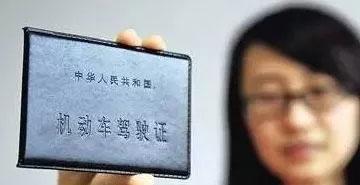 持有境外驾驶证上海换发中国驾照(所需材料、流程、办理地点)